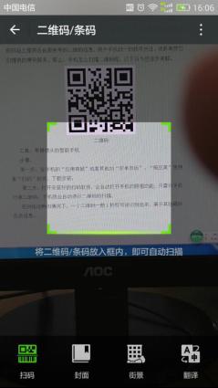 (关键词:微信怎么扫描二维码)微信怎么扫描二维码462.png