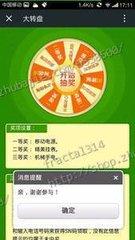 http://p0.so.qhimg.com/bdr/_240_/t01dfc7e05b7553365a.jpg